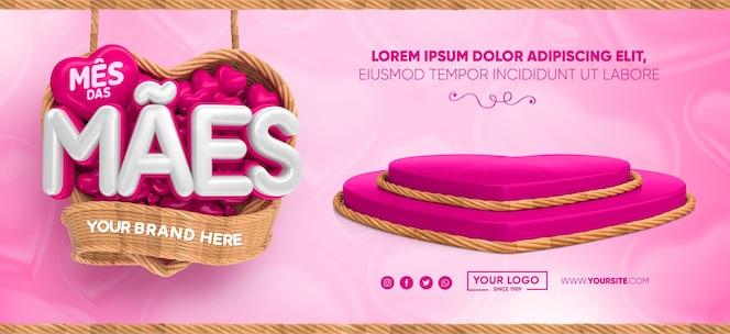 Banner mês das mães no brasil 3d render template design cesta de coração