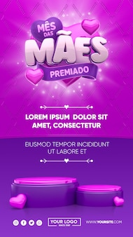 Banner mês das mães premiadas no brasil 3d render