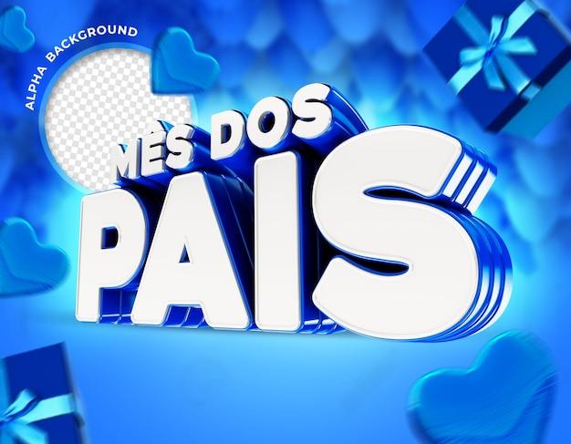 Banner meses do pai no brasil 3d render para composição