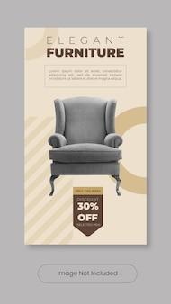 Banner modelo de histórias do instagram para mobília elegante