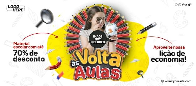 Banner nas redes sociais de volta às aulas no brasil aproveite nossa aula de economia