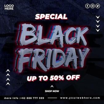 Banner oferta especial modelo de postagem de mídia social da black friday