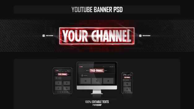 Banner para canal do youtube com conceito cinematográfico