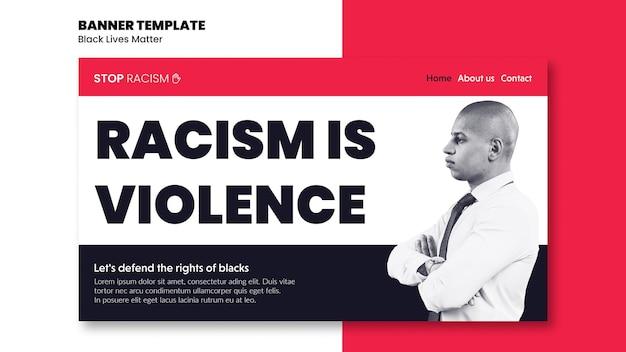 Banner para o racismo e a violência Psd grátis