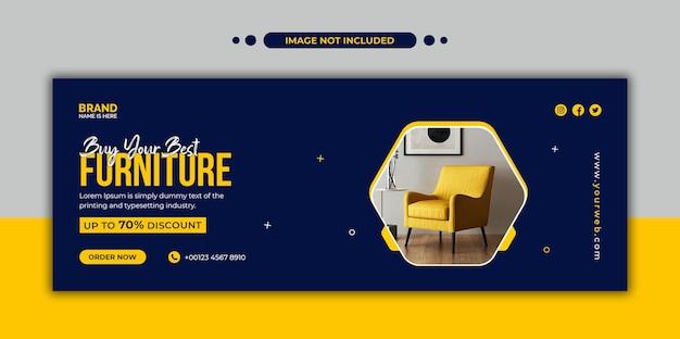 Banner promocional da web de grande venda de móveis ou modelo de banner de mídia social