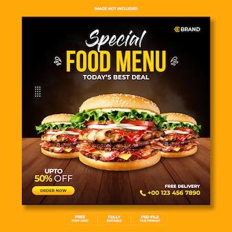Banner promocional da web ou modelo de banner instagram para venda de menu de comida especial
