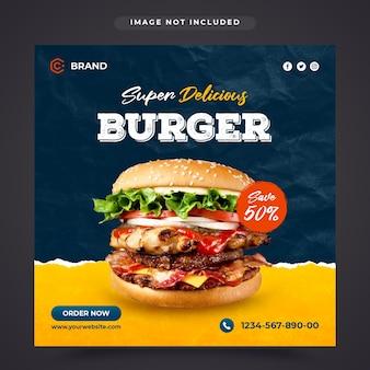 Banner promocional de hambúrguer super delicioso com banner do instagram ou modelo de postagem em mídia social