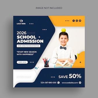 Banner promocional do instagram para admissão escolar ou modelo de postagem em mídia social