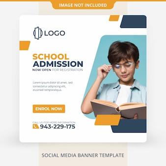 Banner quadrado de admissão escolar ou modelo de banner de mídia social