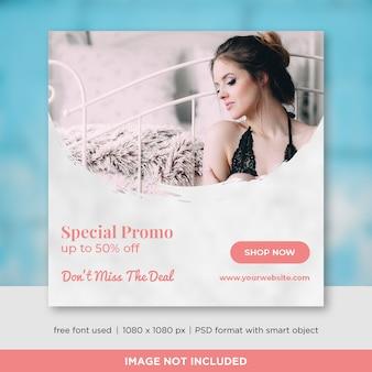 Banner quadrado promocional especial