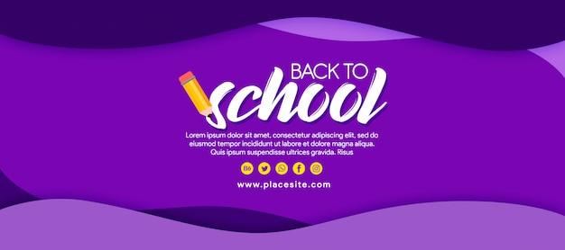 Banner roxo de volta à escola com lápis