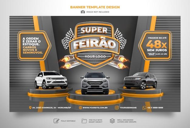 Banner super auto fair template