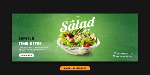 Banner web modelo de capa para facebook salada de comida especial