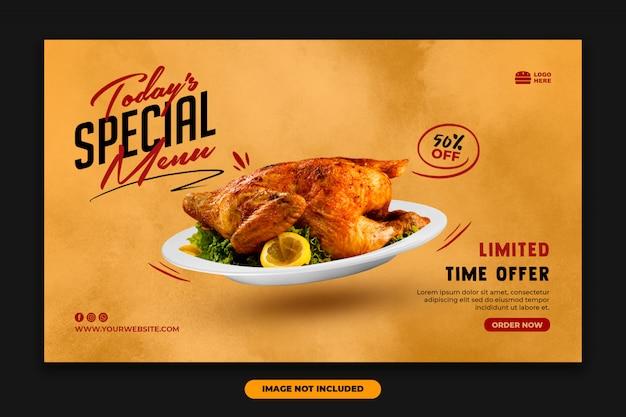Banner web moderna modelo para comida página landing page