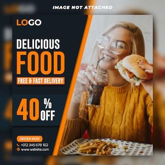 Banners da web de alimentos psd premium
