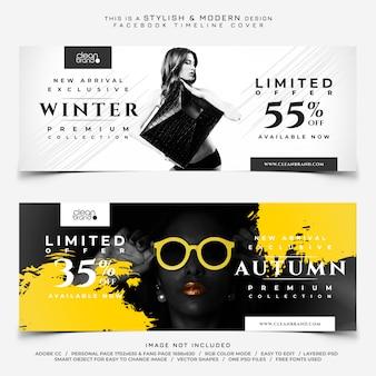 Banners de capa de venda de moda do facebook