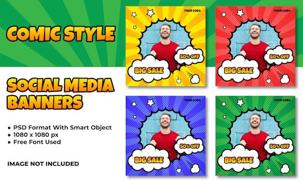 Banners de venda flash para mídias sociais no estilo cômico
