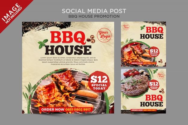 Bbq house square design série de publicações em mídias sociais