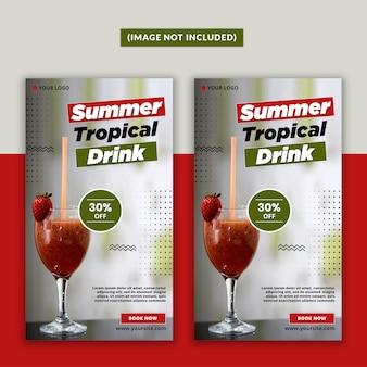 Bebida de verão social media story psd