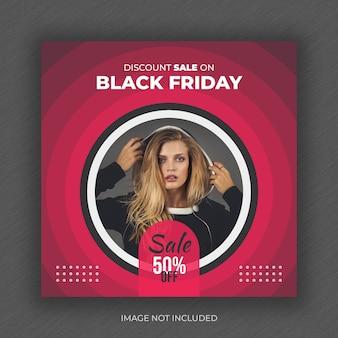 Black friday fashion sale post banner e modelo de design de flyer quadrado