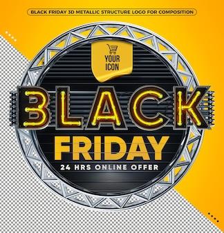 Black friday yellow 3d logo ofertas online 24 horas