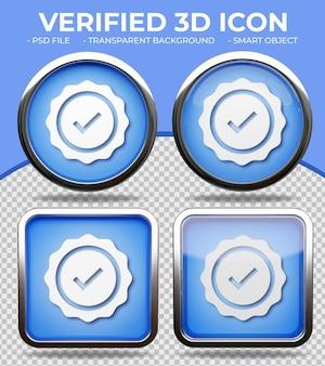 Botão de vidro azul realista ícone de usuário verificado em 3d redondo e quadrado brilhante