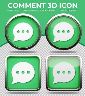 Botão de vidro verde realista brilhante redondo e quadrado 3d comentário ico