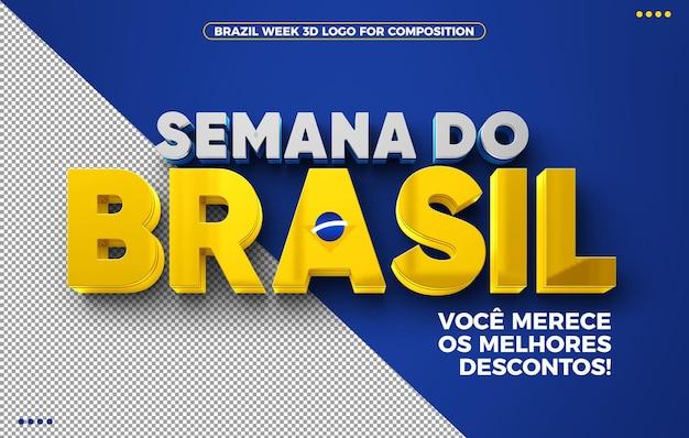 Brazil week 3d logo você merece os melhores descontos