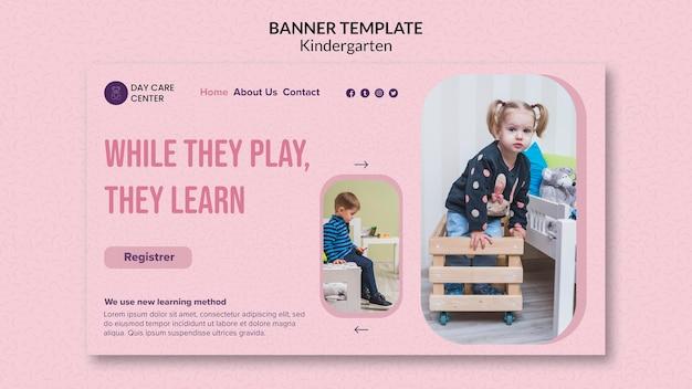 Brincar e aprender o modelo de banner do jardim de infância
