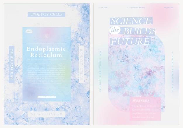 Bubble art modelo de ciência evento psd cartazes de anúncios estéticos conjunto duplo