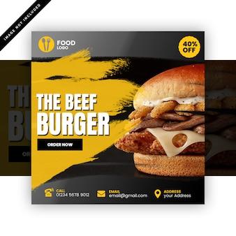 Burger instagram post ou folheto quadrado