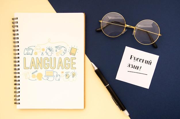 Caderno para fazer anotações enquanto aprende idiomas