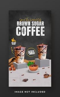 Café bebida menu promoção mídia social instagram história banner template