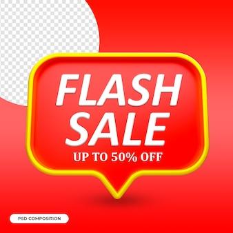 Caixa de texto 3d vermelha promocional de venda flash