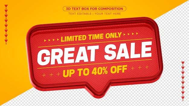 Caixa de texto de venda vermelha com até 40% de desconto