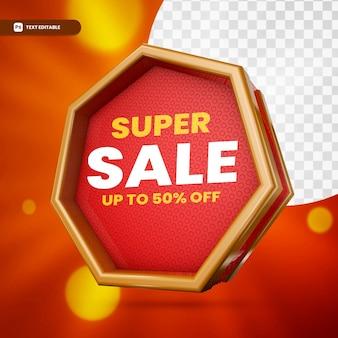 Caixa de texto vermelha 3d com oferta especial de super venda com até 50 de desconto