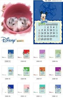 Calendário de mesa para crianças