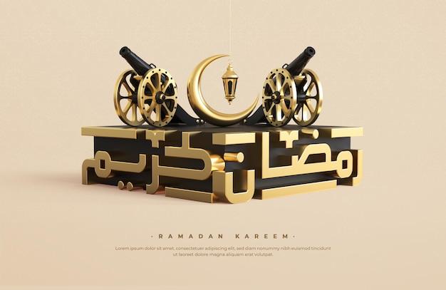 Caligrafia ramadan kareem 3d com lanterna suspensa, lua crescente e canhões