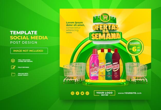 Campanha de marketing no brasil template design 3d render