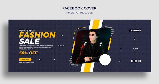 Capa da linha do tempo do facebook para venda de moda e modelo de banner da web