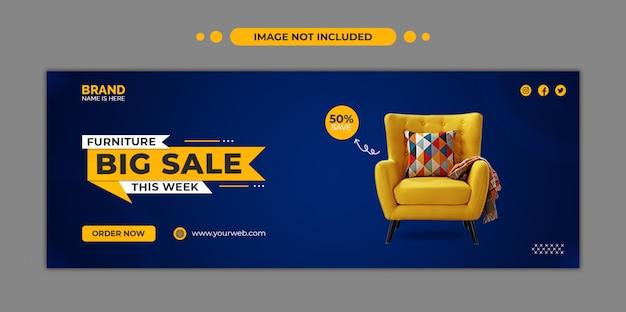 Capa de cronograma de facebook de grande venda de móveis e modelo da web