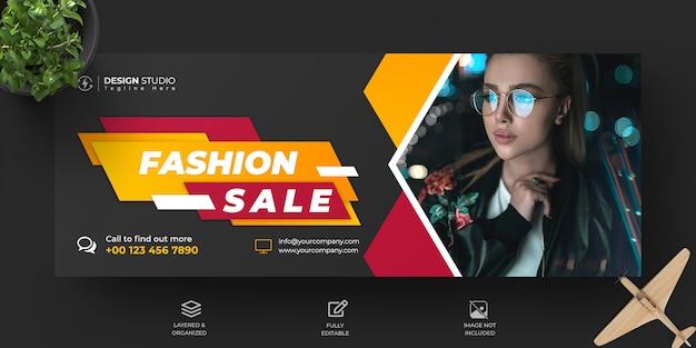 Capa de cronograma de facebook de venda de moda e design de modelo de banner
