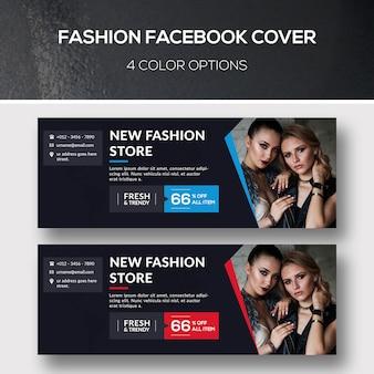 Capa de facebook da moda