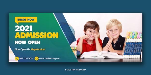 Capa de facebook de admissão de educação escolar & modelo de banner da web psd premium