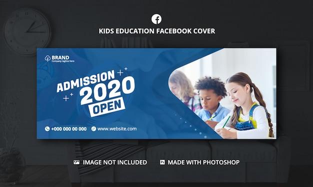 Capa de mídia social de admissão escolar para crianças, modelo de capa do facebook