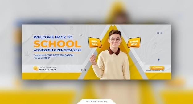 Capa de mídia social de volta às aulas e modelo de banner da web