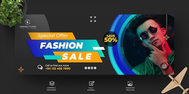 Capa de timeline do facebook de venda moderna e design de modelo de banner