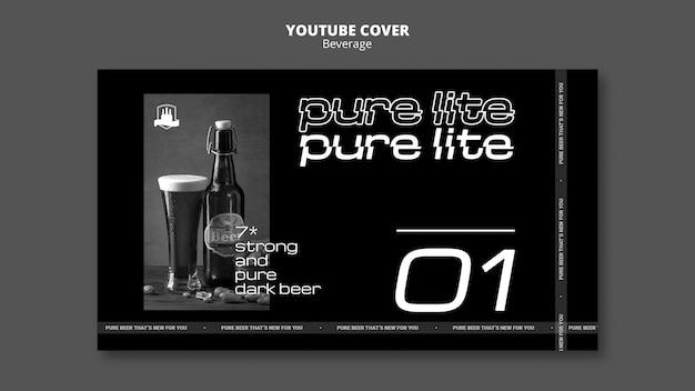 Capa de youtube de bebida deliciosa