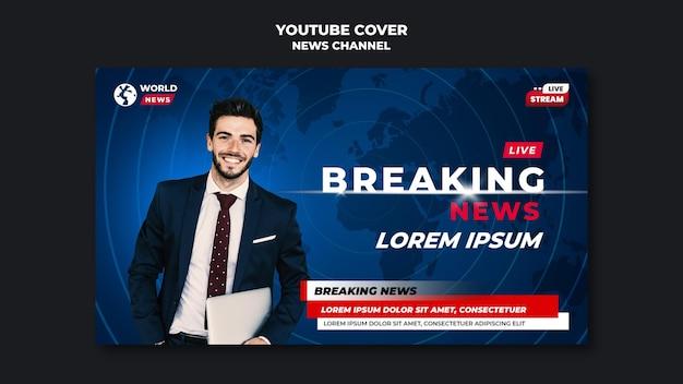 Capa do canal de notícias do youtube