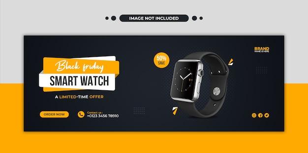 Capa do cronograma do facebook e modelo de banner da web para venda de smartwatch black friday